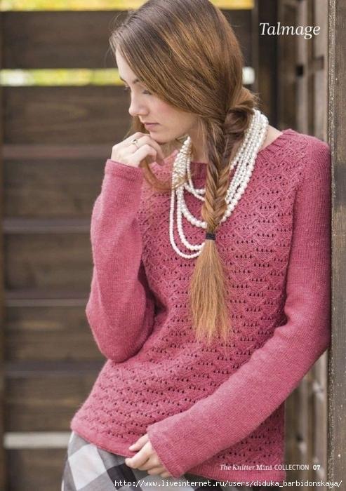 Пуловер Talmage спицами