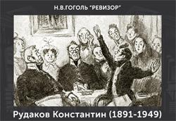 5107871_Rydakov (250x172, 84Kb)