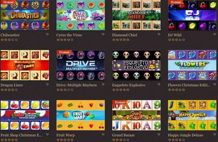Солнечное казино онлайн