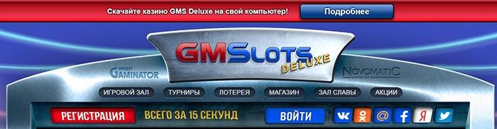 Онлайн казино титан