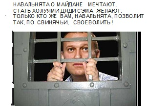 https://img1.liveinternet.ru/images/attach/d/2/149/965/149965029_411091_original.jpg