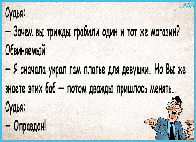 3416556_i_8_ (640x465, 93Kb)