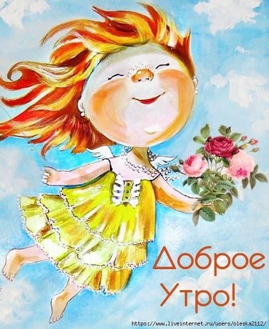 Открытка встречай новый день с улыбкой, открытка