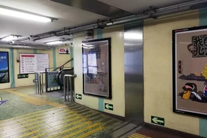 Атомные убежища в китайском метро