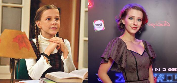 Декольте Ксении Сурковой – Ольга (2020)