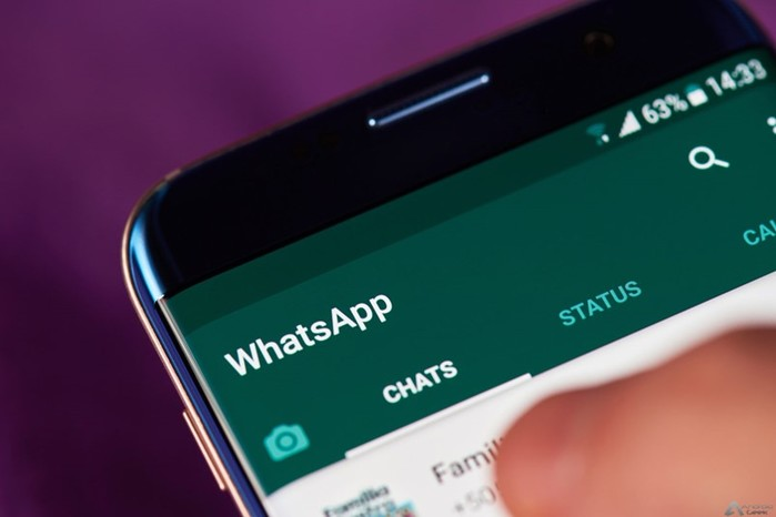 Злоумышленники организовали опасную рассылку через мессенджер WhatsApp