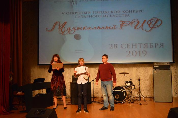 Награждение Марии Буковцовой