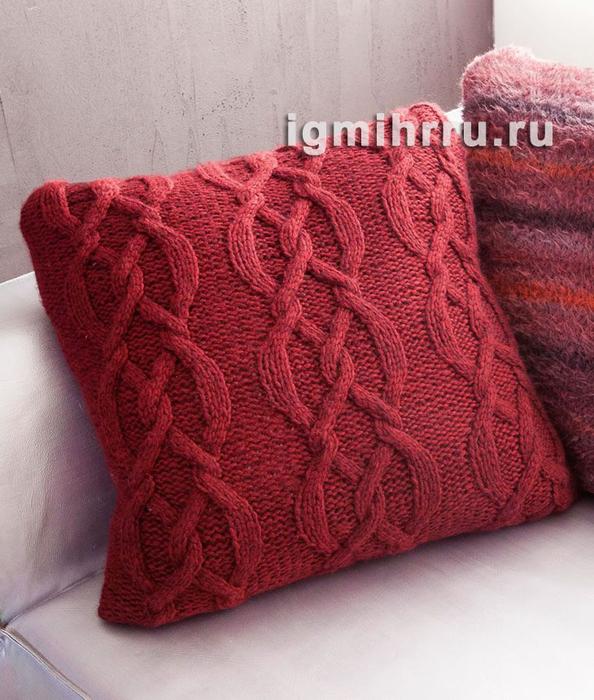 Чехол для подушки с косами. Вязание спицами