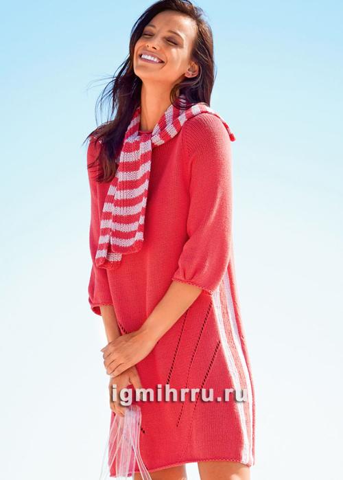 Платье с полосатым воротником-шарфом. Вязание спицами