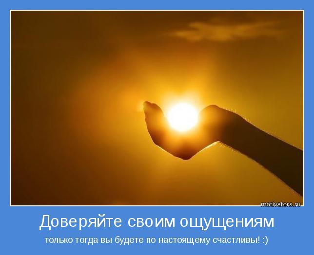 1358085315_motivatory-20 (644x524, 148Kb)