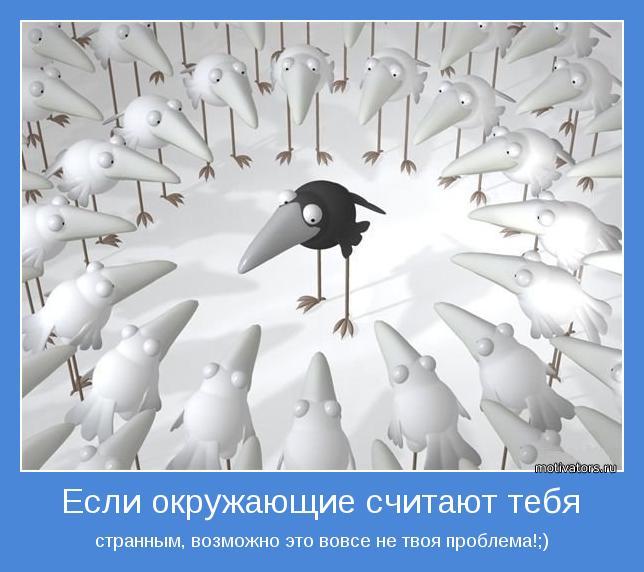 1358085332_motivatory-18 (644x572, 178Kb)