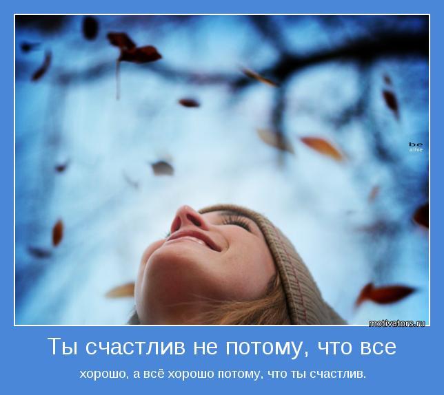 1358085311_motivatory-6 (644x574, 200Kb)