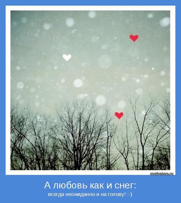 1358085294_motivatory-5 (623x700, 289Kb)