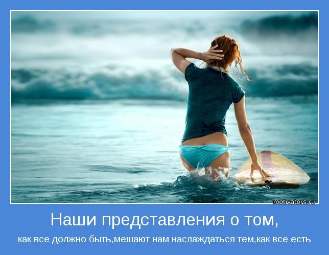1358085388_motivatory-3 (644x499, 197Kb)