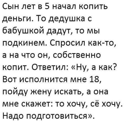 https://img1.liveinternet.ru/images/attach/d/2/150/323/150323793_3416556_70238035_401367390755309_6909420326954729472_n.jpg