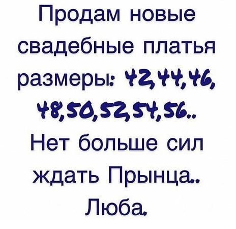 https://img1.liveinternet.ru/images/attach/d/2/150/372/150372413_3416556_Fq9DP7rxBF4.jpg
