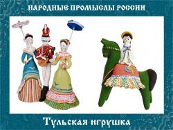 5107871_Tylskaya_igryshka (250x188, 56Kb)
