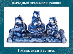 5107871_Gjelskaya_rospis (250x188, 57Kb)