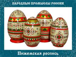 5107871_Pijemskaya_rospis (250x188, 63Kb)