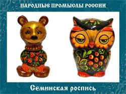 5107871_Seminskaya_rospis (250x188, 60Kb)