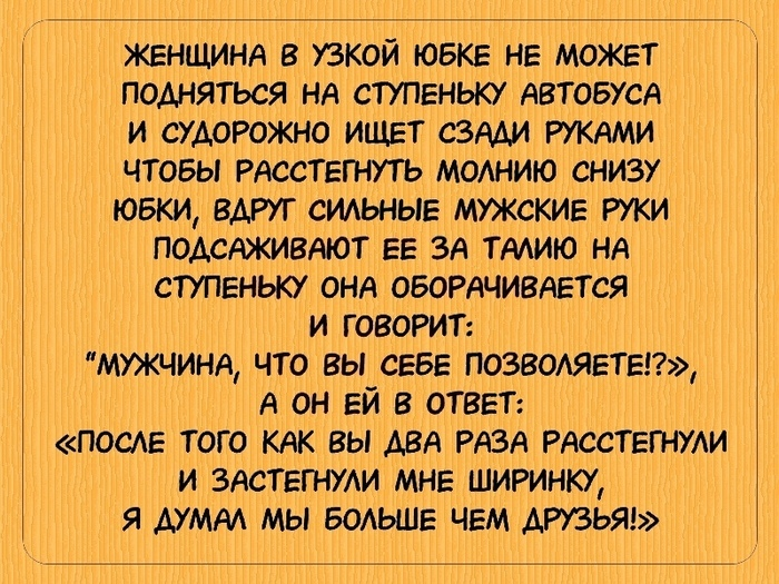 https://img1.liveinternet.ru/images/attach/d/2/150/414/150414159_3416556_ytpAZ6Fb9FM.jpg