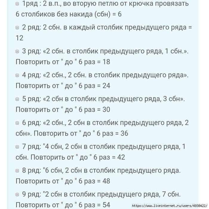 апс2 (700x700, 218Kb)