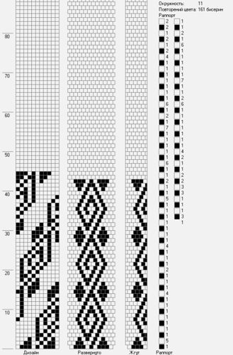 df291cc0abef7c858247ec7a69dfdd63 (329x500, 96Kb)