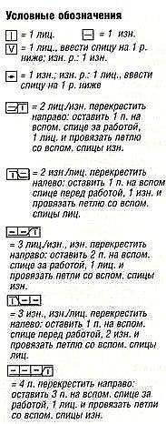 4403711_rJ4osK8sihE (183x466, 35Kb)