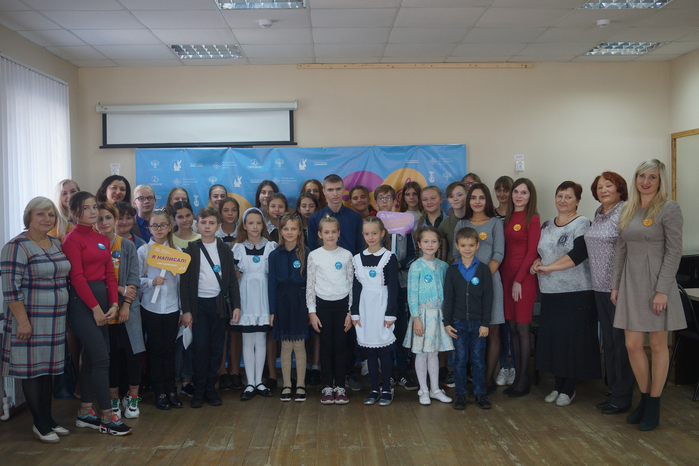 Участники Всеобщего музыкального диктанта (Борисовское МО)