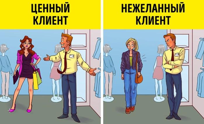 Стереотипы и двойные стандарты в отношениях между людьми