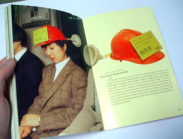 Изяпонской книги «101 бесполезное изобретение»