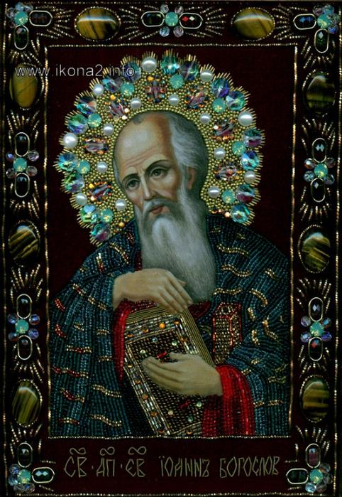 РёРєРѕРЅР° apostol-ioann 1 (482x700, 676Kb)