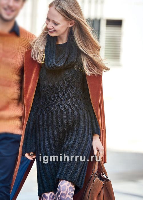 Черное платье и снуд с рельефными узорами. Вязание спицами