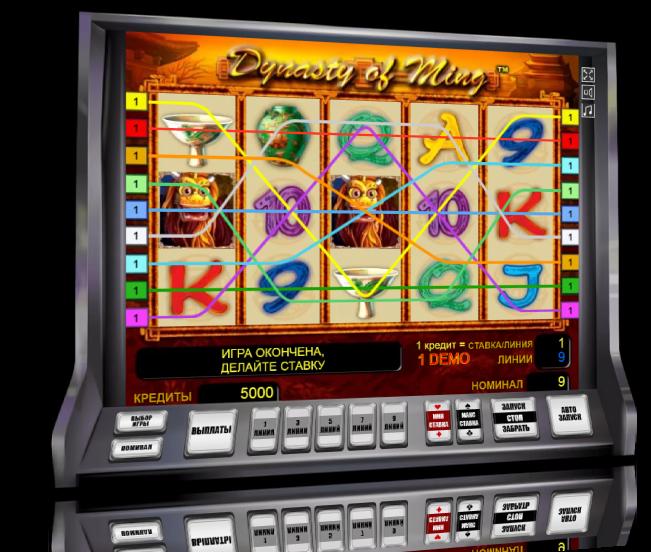 игровые аппараты играть с кредитом 5000 р