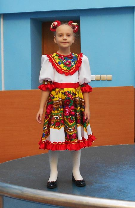 Полина Страхова