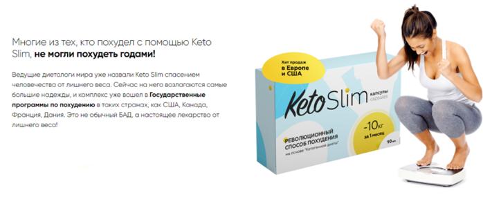 Льняное масло капсулы для похудения способ применения