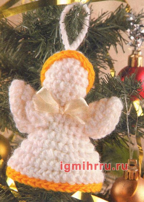 Навстречу Новому Году! Елочная игрушка Ангелоче». Вязание крючком