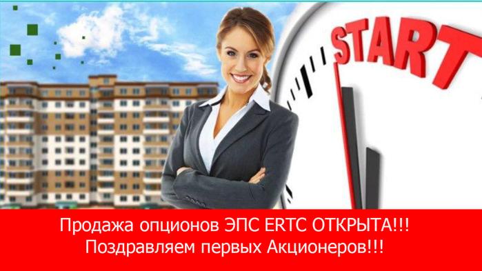 5940643_opcioni_utyb_oblojka (700x393, 202Kb)