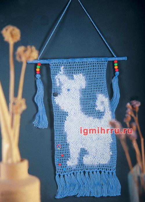 Панно Собачка в сине-белых тонах. Вязание крючком