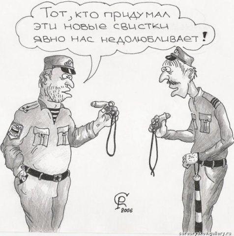 "Картинки по запросу ""советник президента карикатура"""""