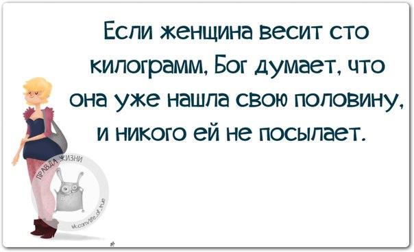 5672049_133746988_5672049_1423423064_frazki20 (604x367, 36Kb)