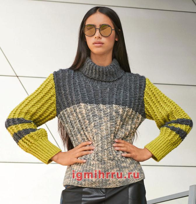 Трехцветный свитер с зигзагообразным узором. Вязание спицами