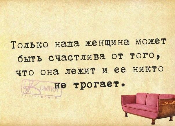 5672049_1454524810_frazki19 (604x436, 62Kb)