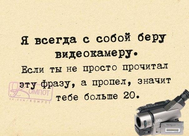 5672049_1454524811_frazki7 (604x436, 63Kb)
