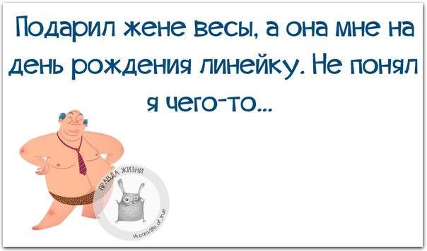 5672049_1454524844_frazki15 (604x356, 28Kb)