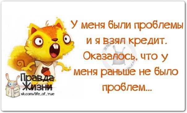 5672049_original_43_ (604x367, 168Kb)