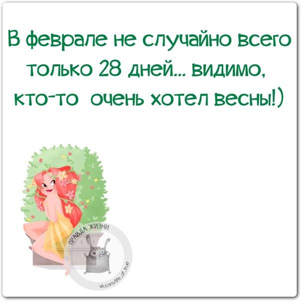 5672049_133983142_5672049_1424638808_frazki4 (604x604, 46Kb)