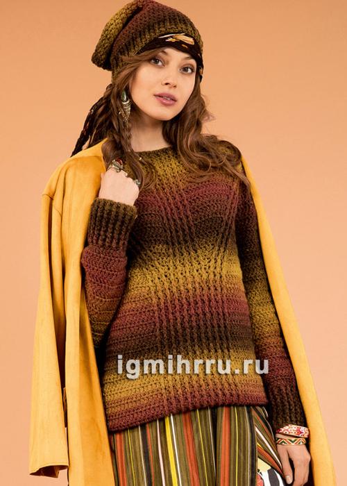 Теплый комплект в осенней цветовой гамме: пуловер и шапка-бини. Вязание крючком