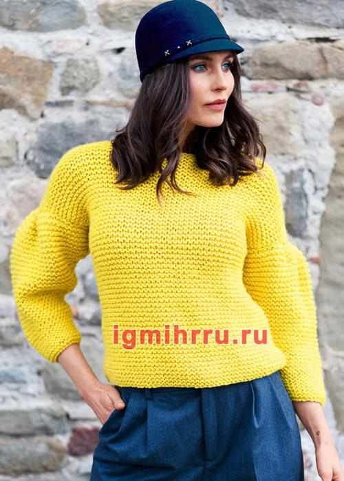 Желтый теплый пуловер с присборенными рукавами. Вязание спицами
