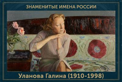 5107871_Ylanova_Galina_19101998 (400x270, 150Kb)